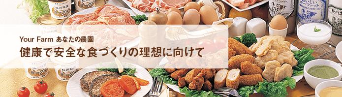 秋川牧園の新お試しセットの口コミ・他社比較・値段・おすすめ利用方法64