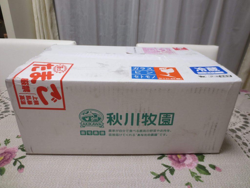 秋川牧園の新お試しセットの口コミ・他社比較・値段・おすすめ利用方法31