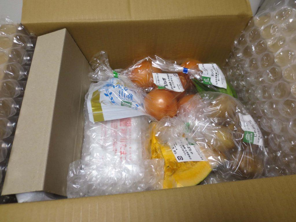 秋川牧園の新お試しセットの口コミ・他社比較・値段・おすすめ利用方法34