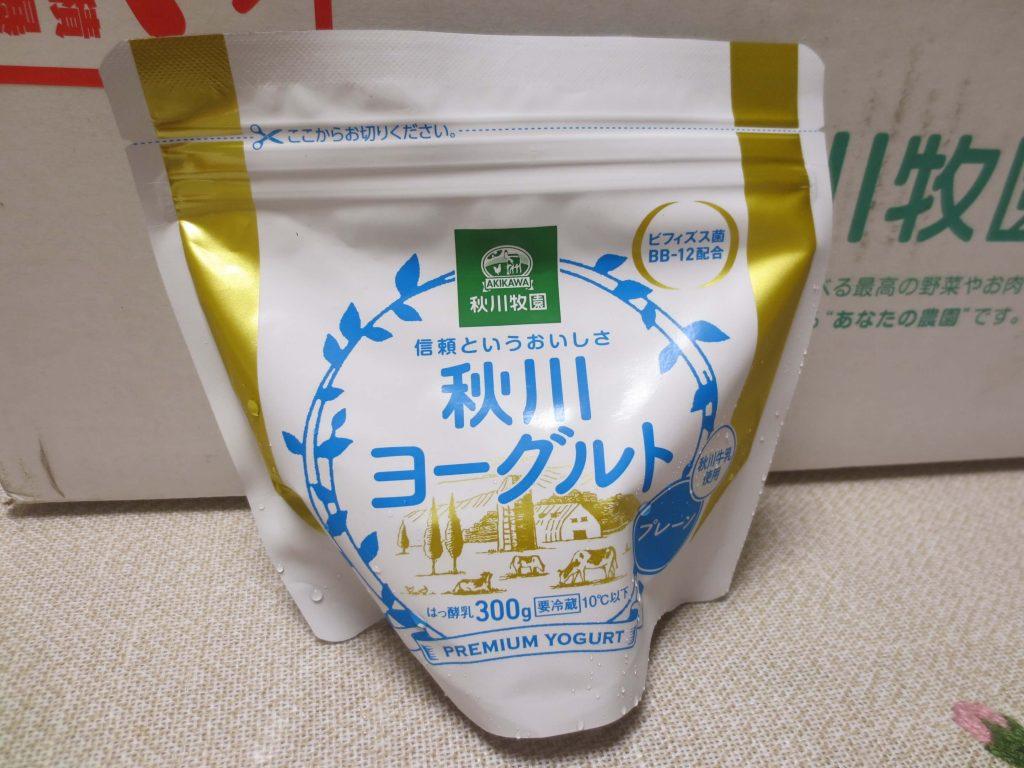 秋川牧園の新お試しセットの口コミ・他社比較・値段・おすすめ利用方法36