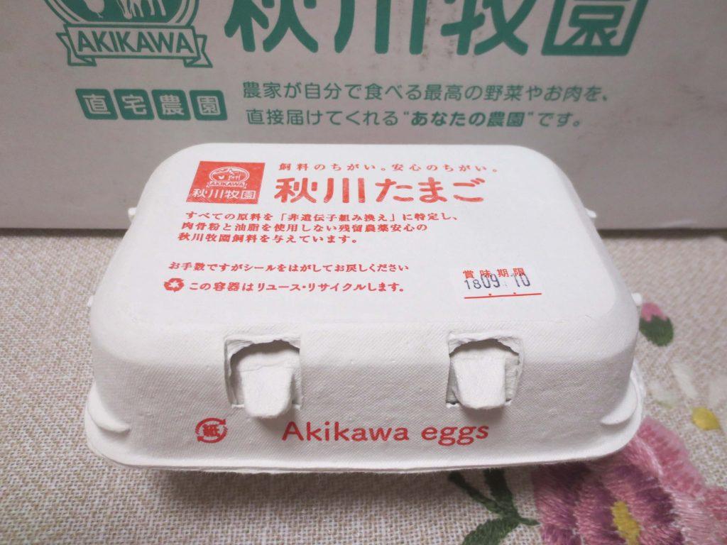 秋川牧園の新お試しセットの口コミ・他社比較・値段・おすすめ利用方法37