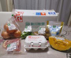秋川牧園の新お試しセットの口コミ・他社比較・値段・おすすめ利用方法47