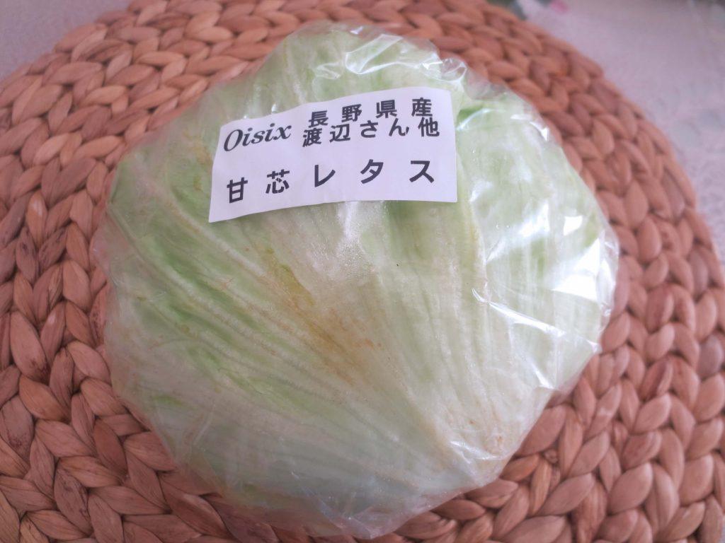 伊勢丹のISETAN DOORの口コミ・評判・メリット・デメリット51