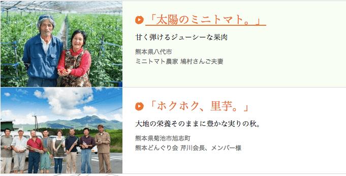 九州野菜王国の口コミ・比較ランキング・お試しセット体験談15