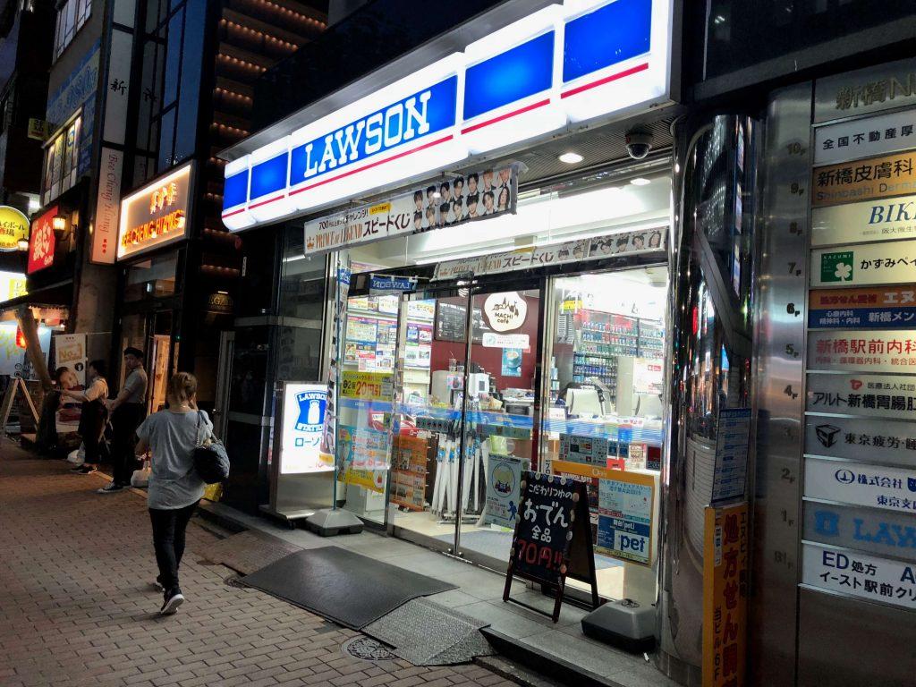 ローソンフレッシュピックの口コミ・評判・ミールキット感想53
