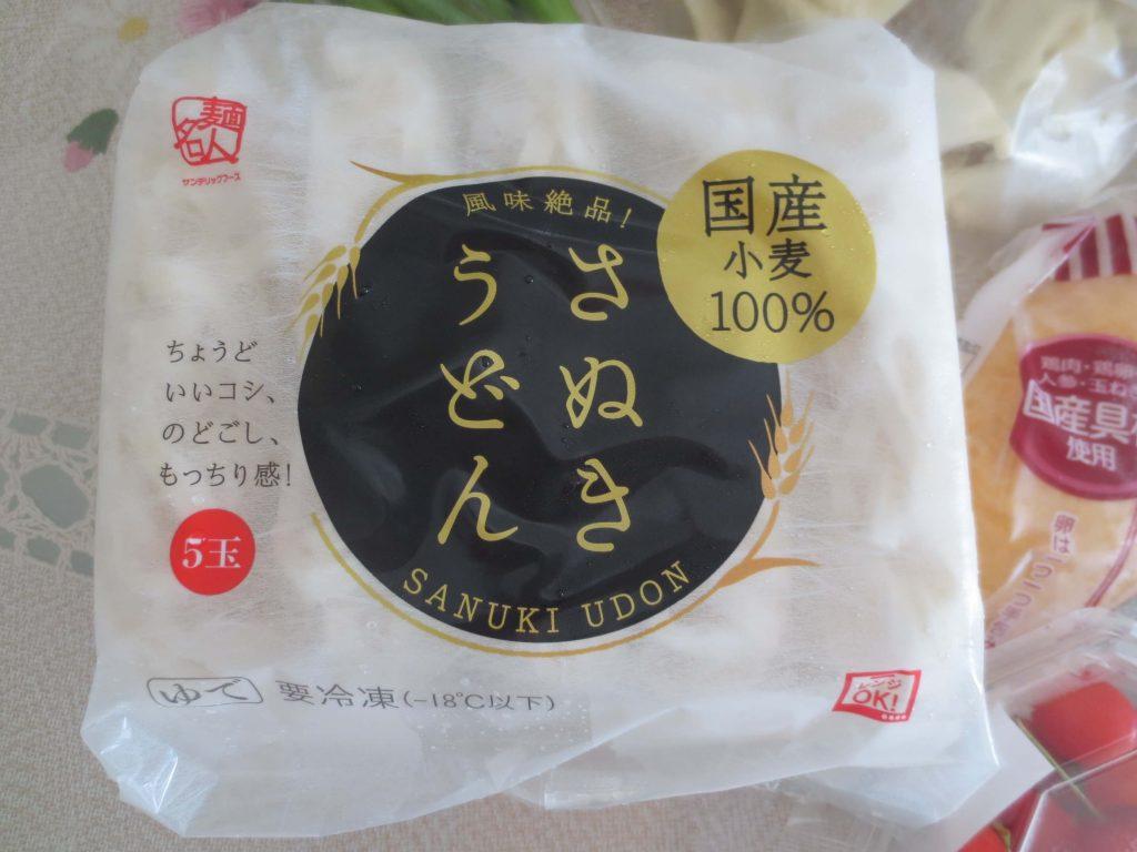 らでぃっしゅぼーや・選べるミールKITコースの口コミ・評判3