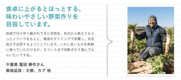 フレッシュファーストの口コミ・評判・メリット・デメリット・お試し体験談20