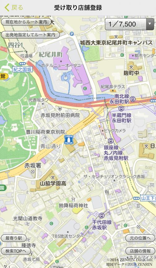 ローソンフレッシュピックの口コミ・評判・ミールキット感想62