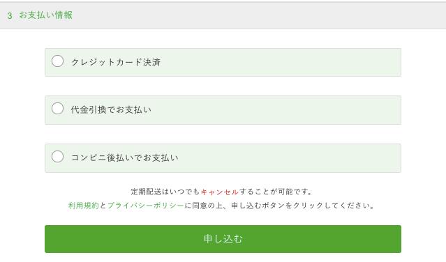 nosh(ナッシュ)の口コミ・評判・メリット・デメリット14