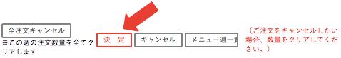 ヨシケイの口コミと評判・メリットとデメリット35