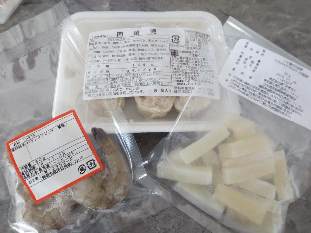 ヨシケイの口コミと評判・メリットとデメリット63