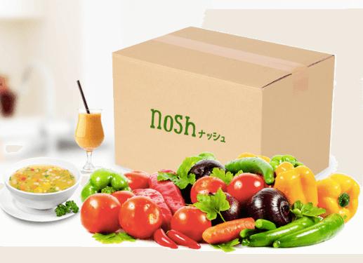 nosh(ナッシュ)の口コミ・評判・メリット・デメリット18