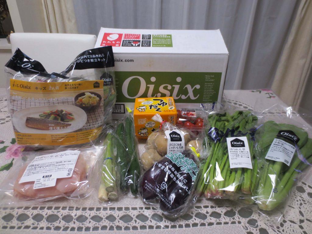 離乳食・ベビーグッズのママ向け野菜宅配比較ランキング36
