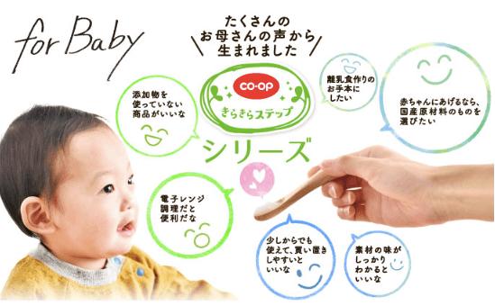 野菜宅配・コープデリの口コミ・評判・体験談9
