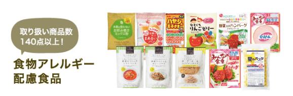 野菜宅配・コープデリの口コミ・評判・体験談8