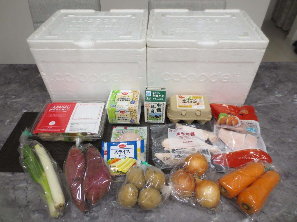 野菜宅配・コープデリの口コミ・評判・体験談36