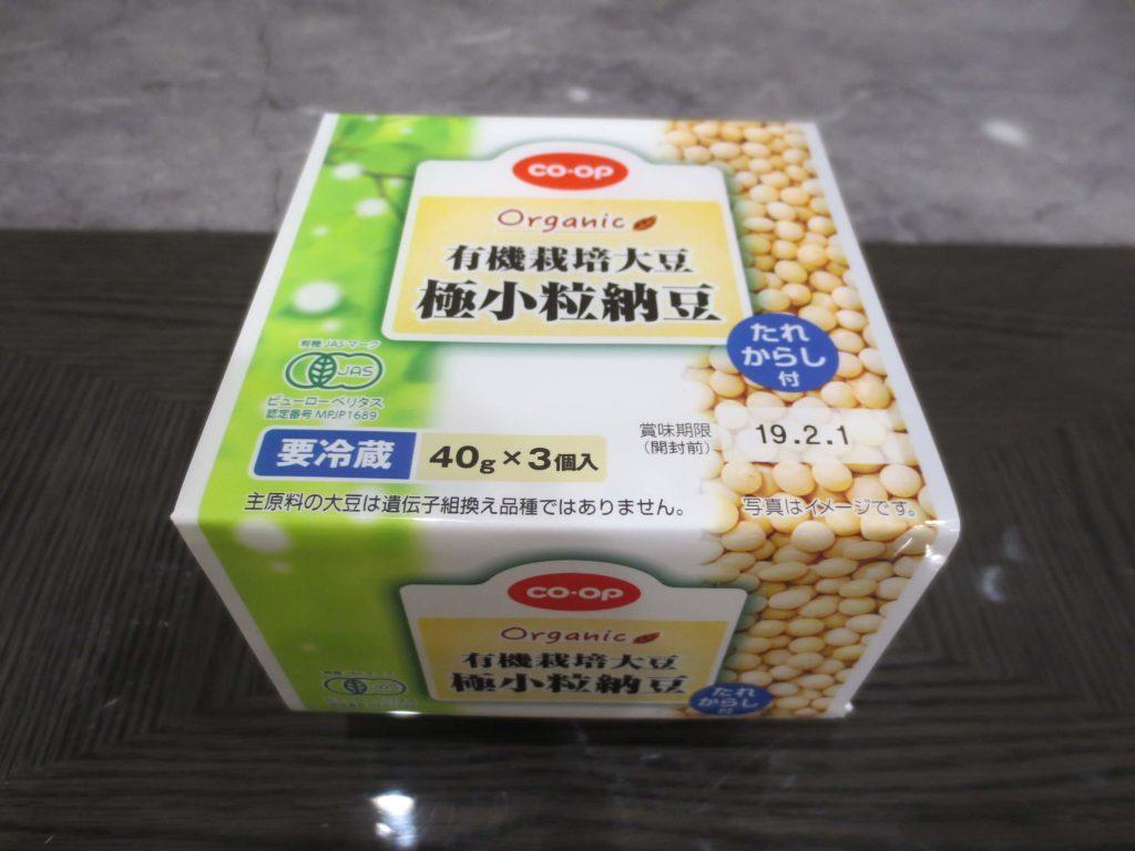 野菜宅配・コープデリの口コミ・評判・体験談41