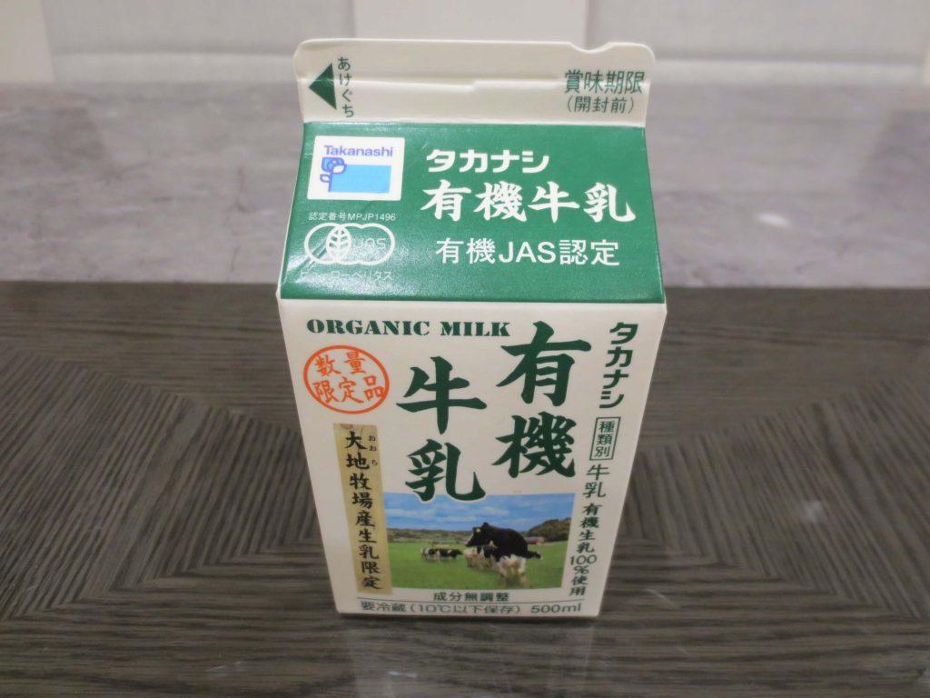 野菜宅配・コープデリの口コミ・評判・体験談42
