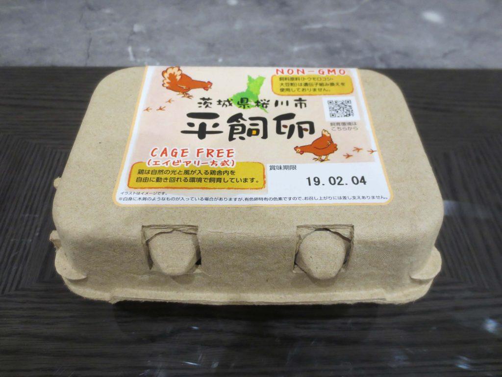 野菜宅配・コープデリの口コミ・評判・体験談43