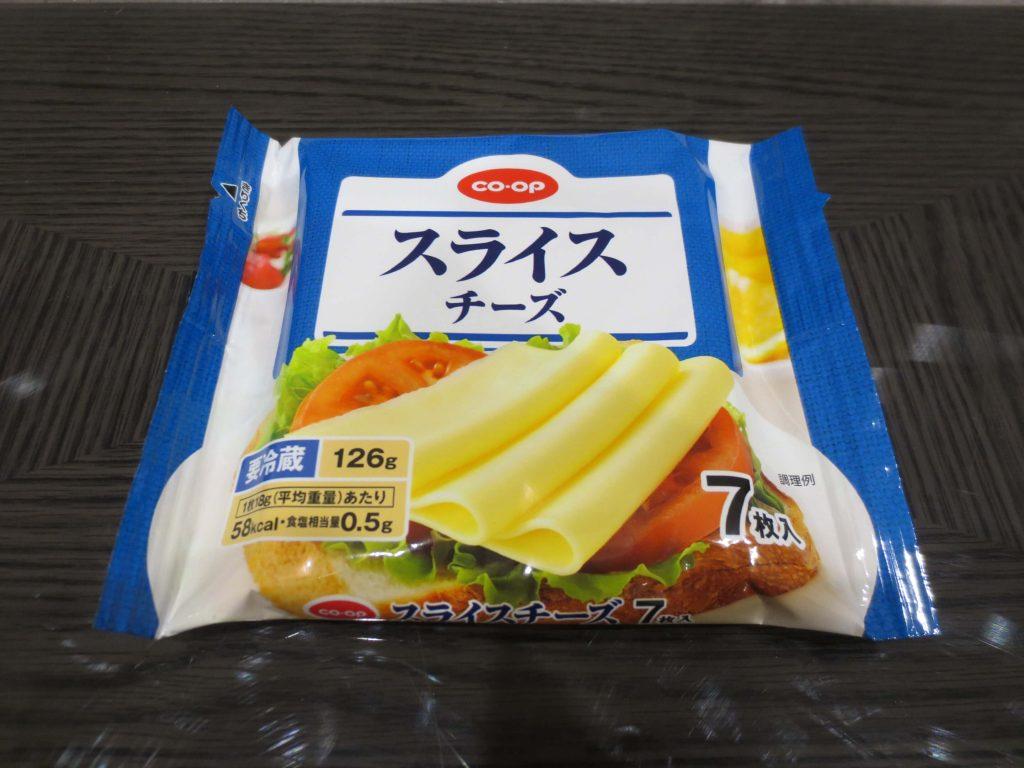 野菜宅配・コープデリの口コミ・評判・体験談45