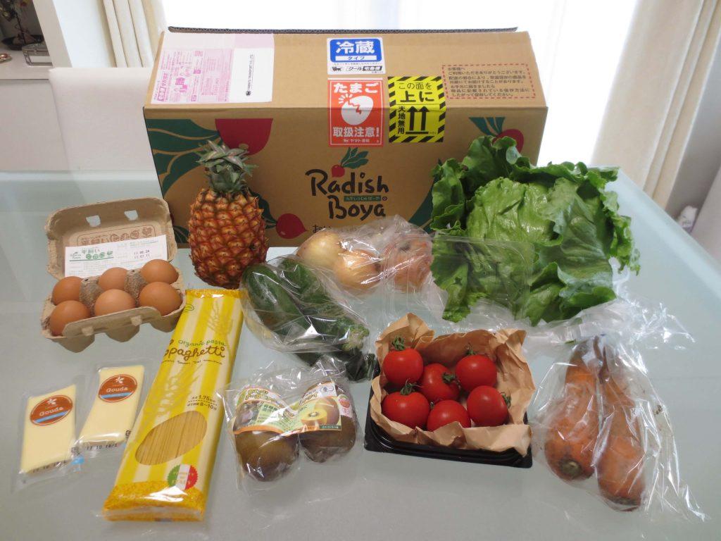 野菜宅配サービス比較ランキング・らでぃっしゅぼーやの口コミ