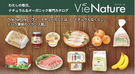 野菜宅配・コープデリの口コミ・評判・体験談3