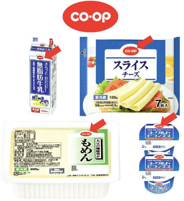 野菜宅配・コープデリとパルシステムの比較。どっちが安い?便利?おすすめ?18