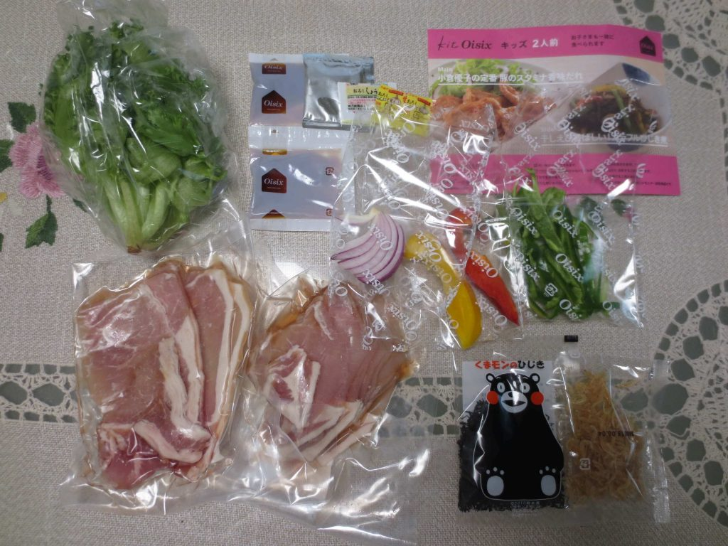 共働きにおすすめの有機野菜宅配の比較ランキング3