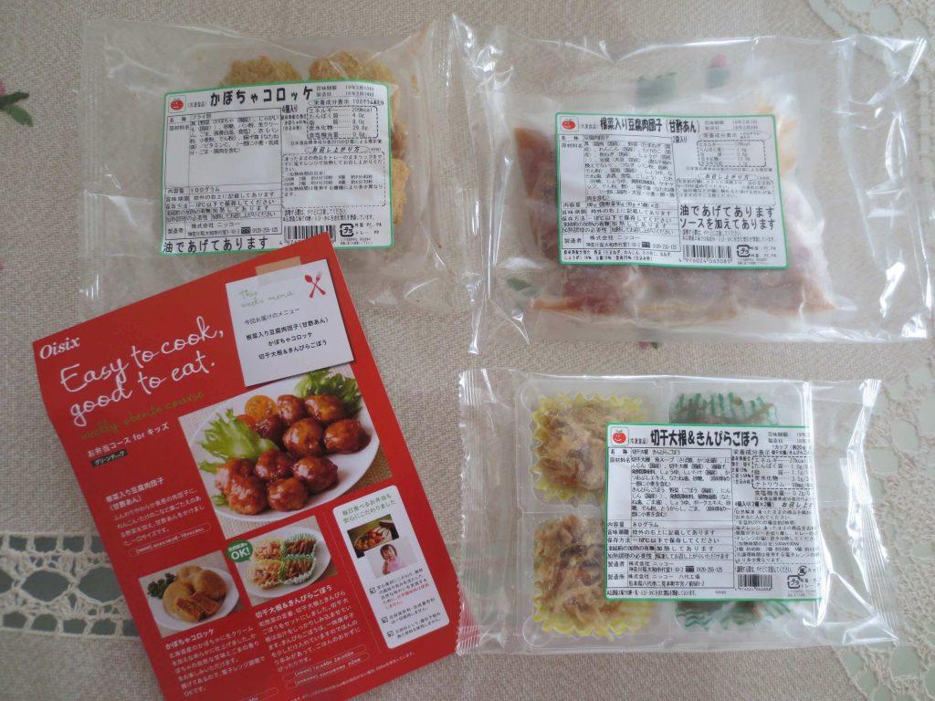 共働きにおすすめの有機野菜宅配の比較ランキング5