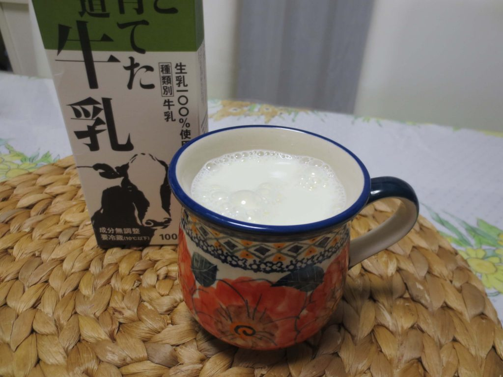 オイシックス・牛乳飲み放題サービスの口コミ体験談・お得な使い方(注文回数)・送料、損する人・おすすめする人8