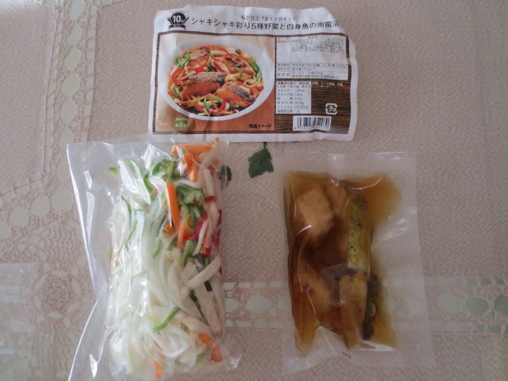 共働きにおすすめの有機野菜宅配の比較ランキング69