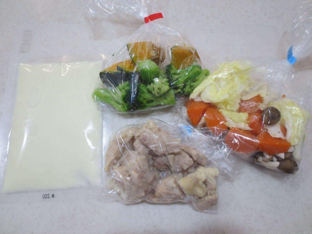 共働きにおすすめの有機野菜宅配の比較ランキング57