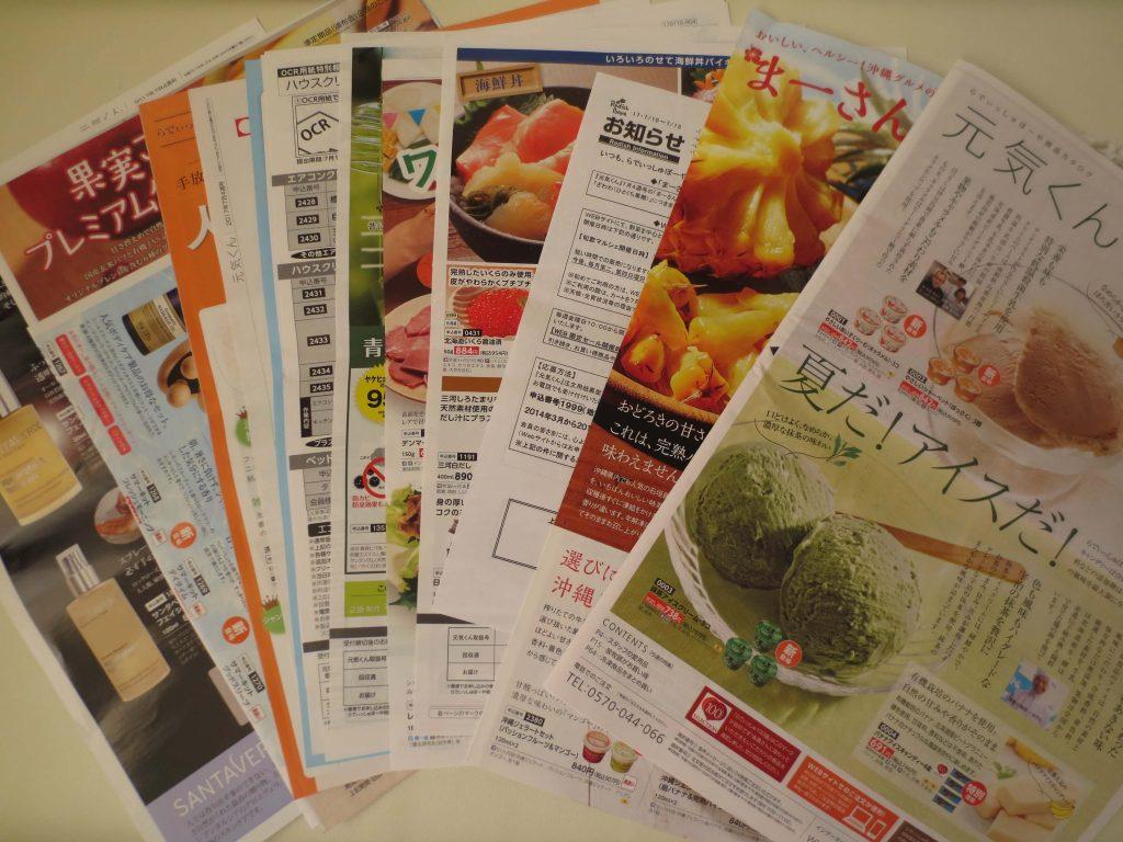 共働きにおすすめの有機野菜宅配の比較ランキング72
