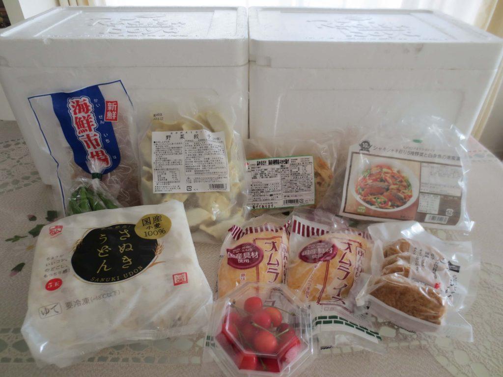 野菜宅配比較ランキング・らでぃっしゅぼーや・ミールKITコース口コミ