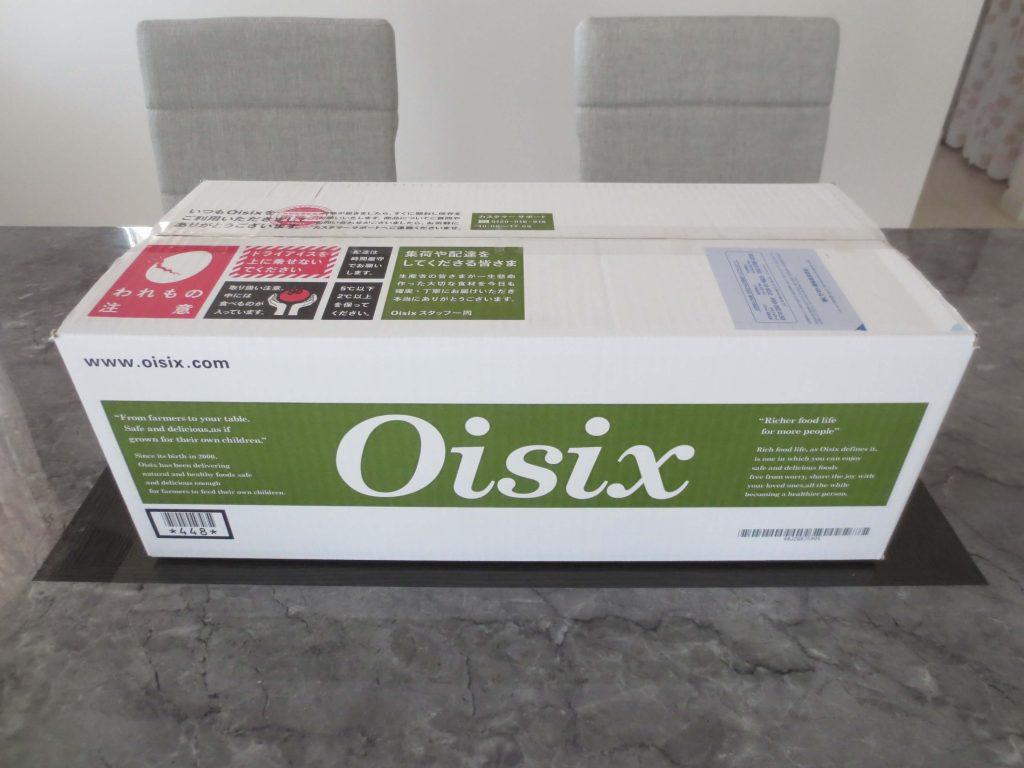 オイシックスのリニューアル版お試しセット・2買い目・ミールキット1