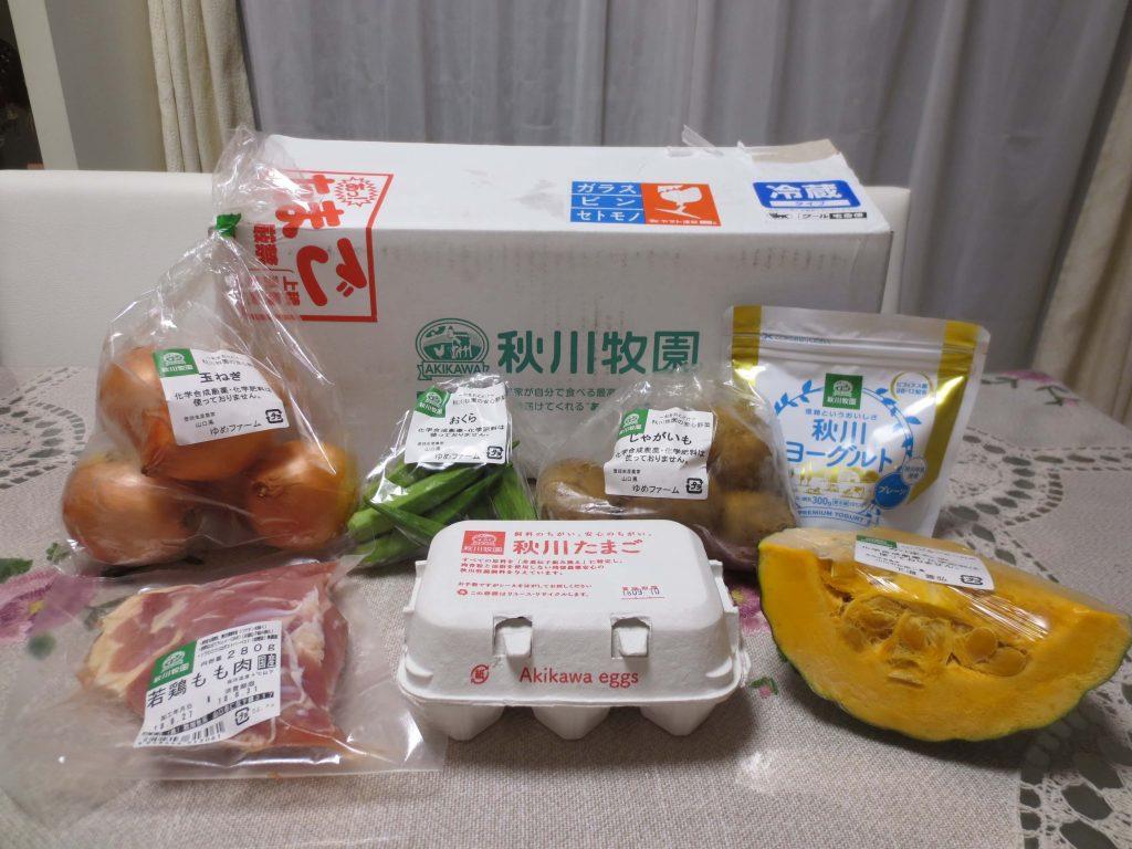 秋川牧園のお試しセット・トップページ2