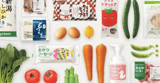 野菜宅配サービスの比較ランキング・選び方2