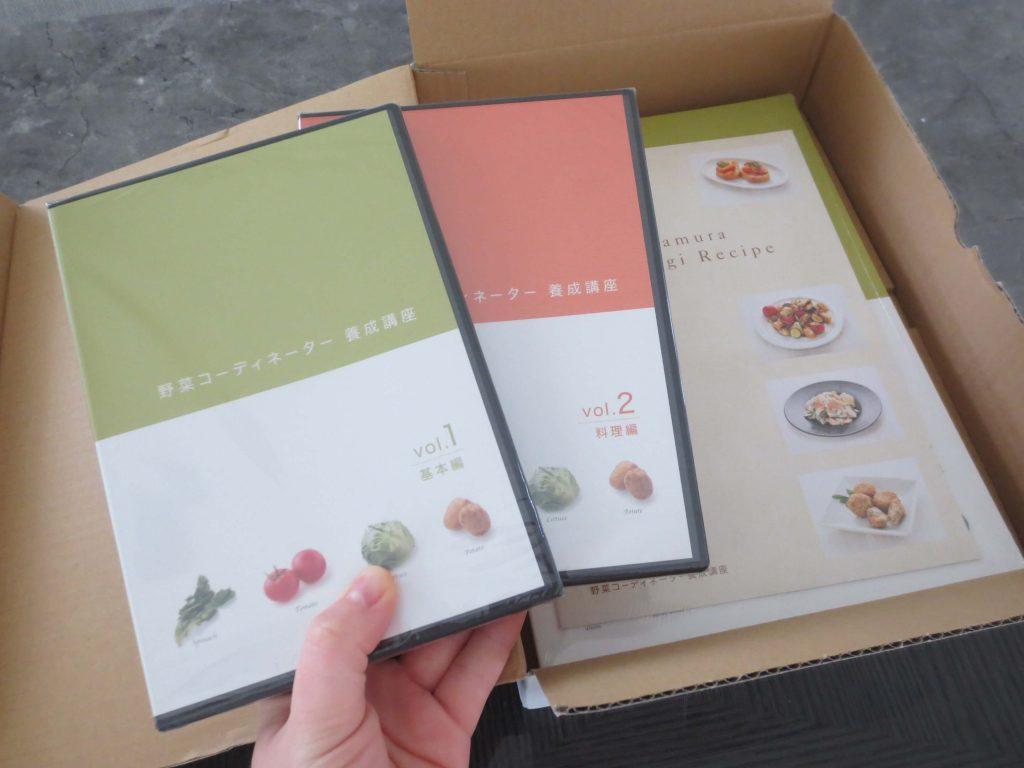 野菜コーディネーター養成講座・がくぶんの口コミ体験談5