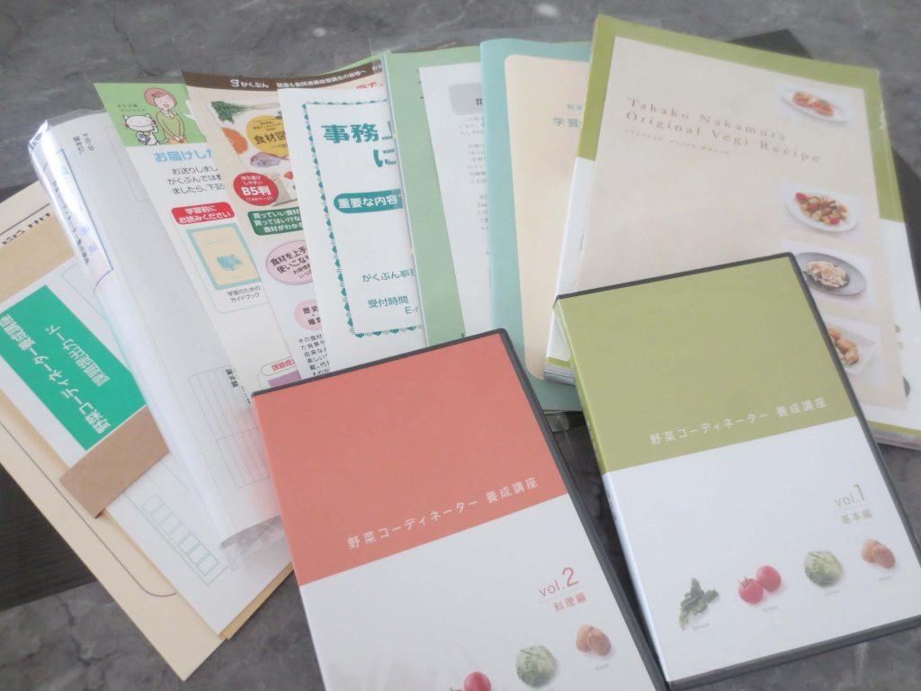 野菜コーディネーター養成講座・がくぶんの口コミ体験談6