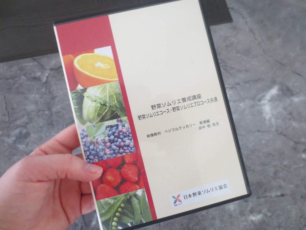 野菜コーディネーター養成講座・がくぶんの口コミ体験談16