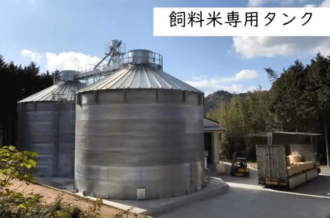 秋川牧園の講演会・安全な無農薬野菜・鶏肉・加工品が美味しい53