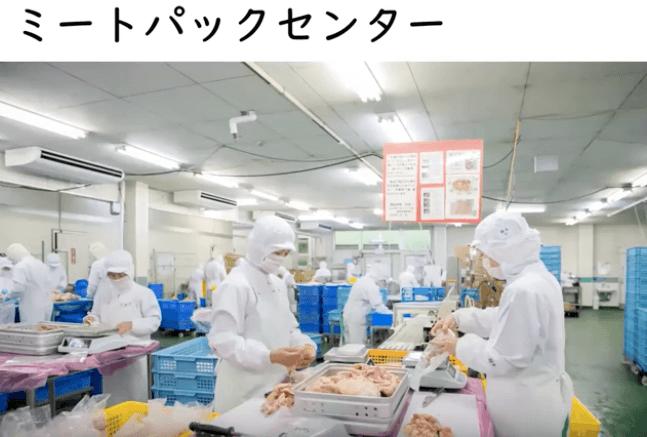 秋川牧園の講演会・安全な無農薬野菜・鶏肉・加工品が美味しい44