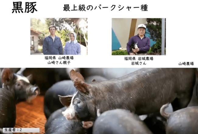 秋川牧園の講演会・安全な無農薬野菜・鶏肉・加工品が美味しい39
