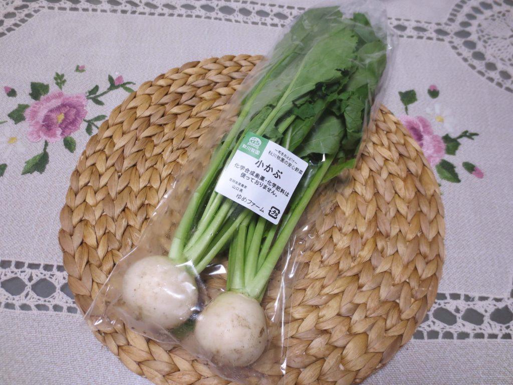 秋川牧園の講演会・安全な無農薬野菜・鶏肉・加工品が美味しい55