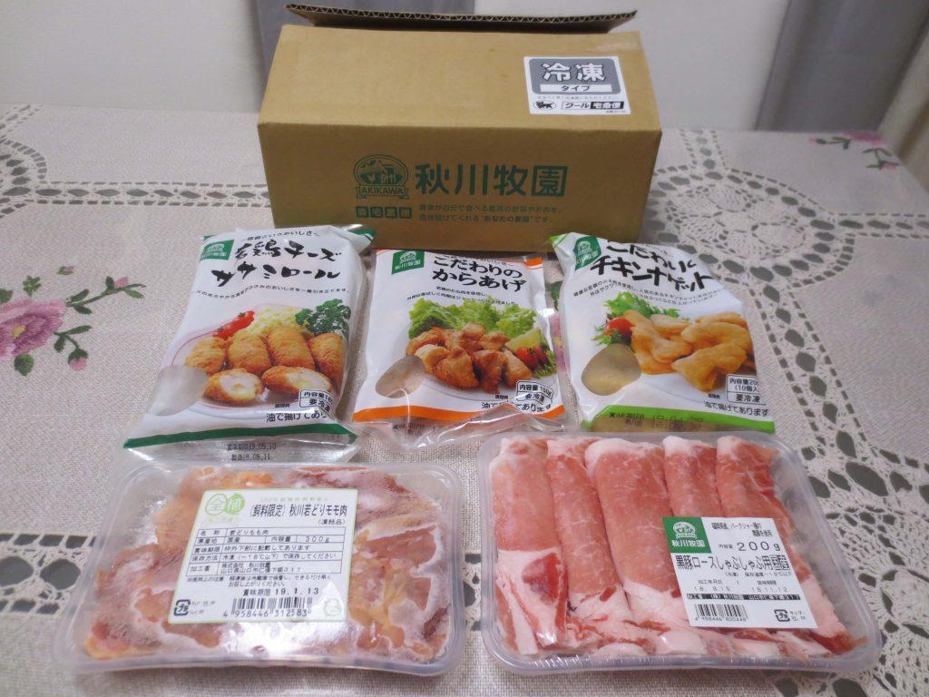 秋川牧園の講演会・安全な無農薬野菜・鶏肉・加工品が美味しい3