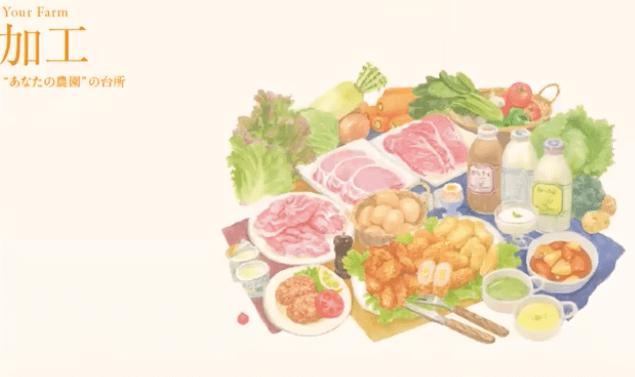 秋川牧園の講演会・安全な無農薬野菜・鶏肉・加工品が美味しい42