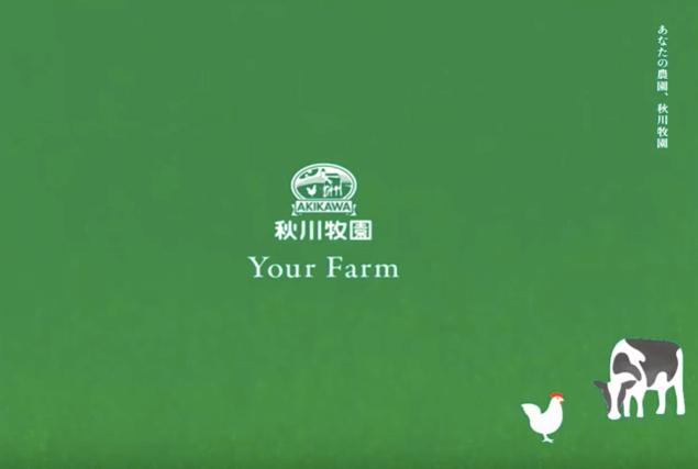 秋川牧園の講演会・安全な無農薬野菜・鶏肉・加工品が美味しい8