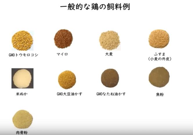 秋川牧園の講演会・安全な無農薬野菜・鶏肉・加工品が美味しい15