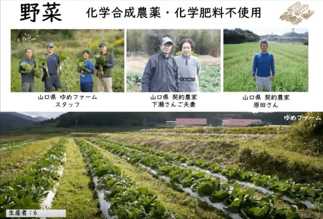 秋川牧園の講演会・安全な無農薬野菜・鶏肉・加工品が美味しい33