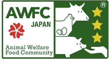 秋川牧園の講演会・安全な無農薬野菜・鶏肉・加工品が美味しい54